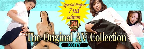 XCITY 20th Year Anniversary Special Project, The Original AV Collection